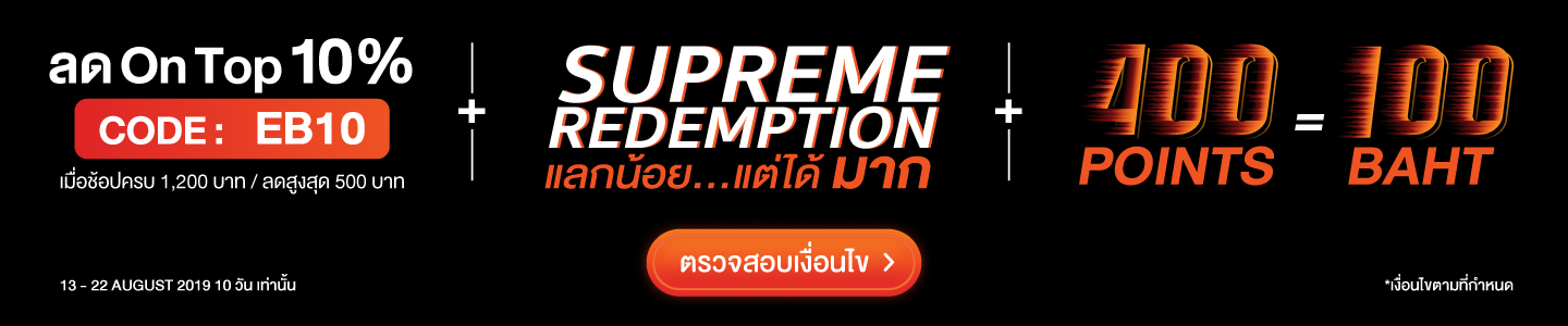 Robinson Online | Smart Shopping , Guarantee the price
